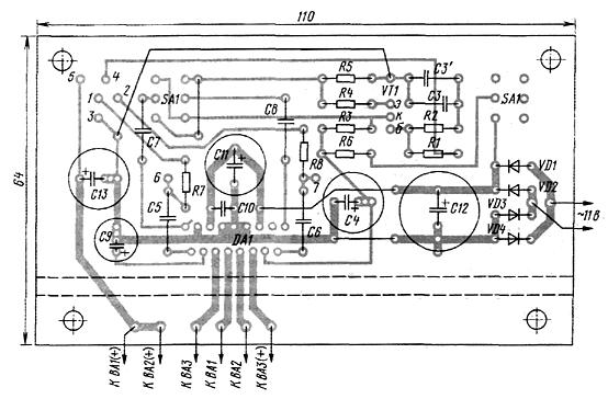 Рис.5. Печатная плата усилителя Переменные резисторы, разъемы и сетевой...