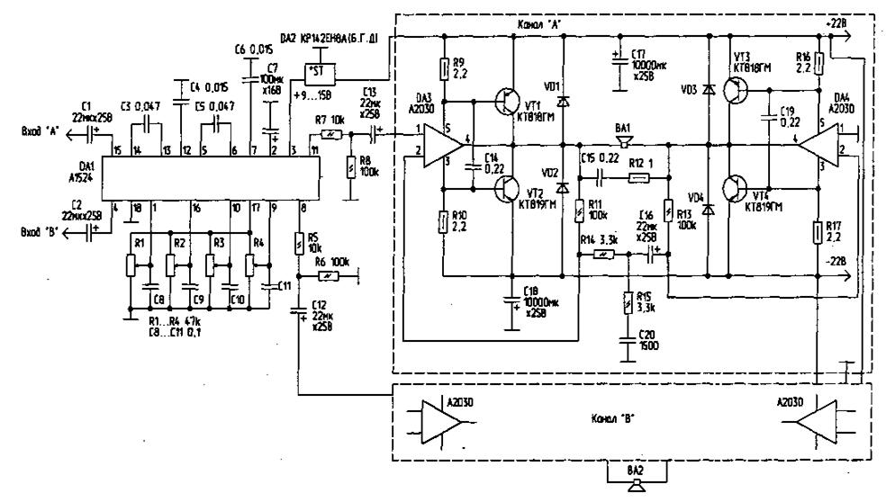 Схема усилителя 320 ватт